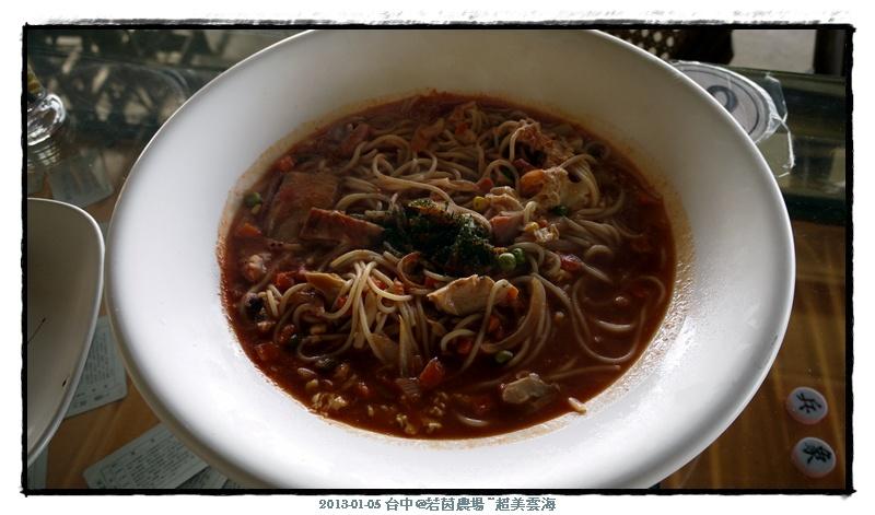 2013♥PASTA #2[台中]若茵農場~海鮮義大利麵